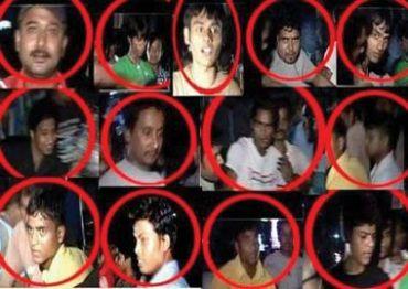 Guwahati Molestation Perpetrators, India