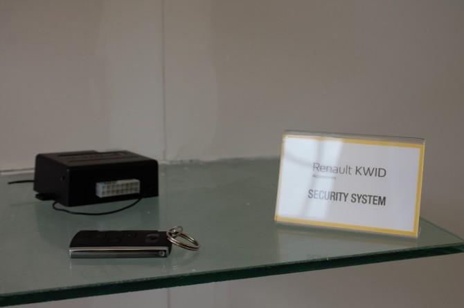 Security System (AutoCop)