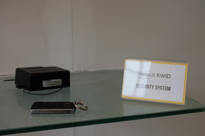 Security System (AutoCop)